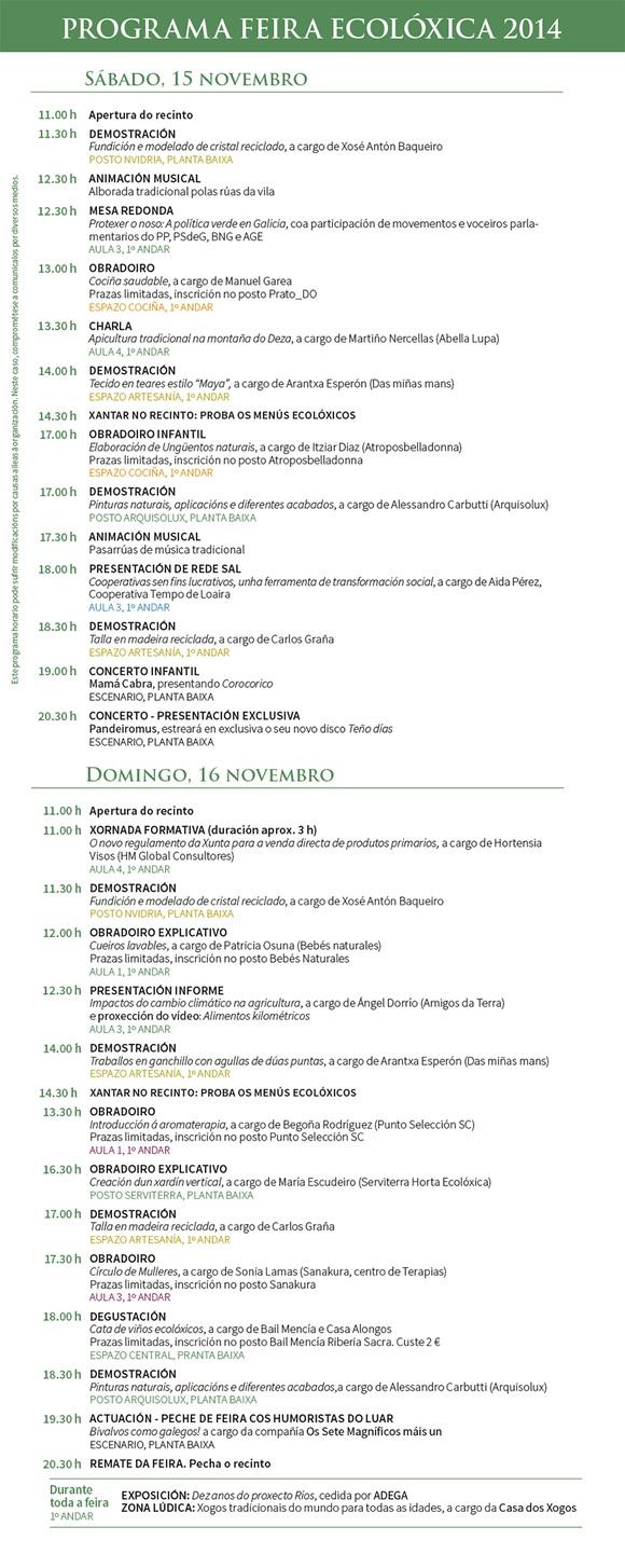 programa_terractiva_2014