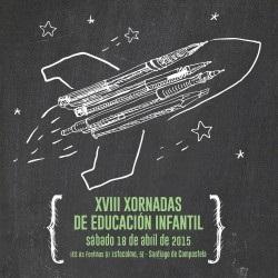 xornadas_educacion_infantil