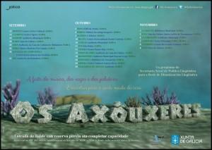 axouxeres2