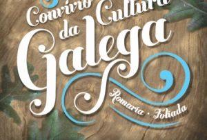 convivio-cultura-galega