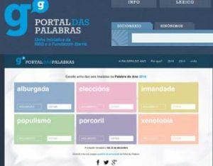 portal-das-palabras