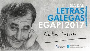 Premio de literatura infantil e xuvenil do Día das Letras Galegas